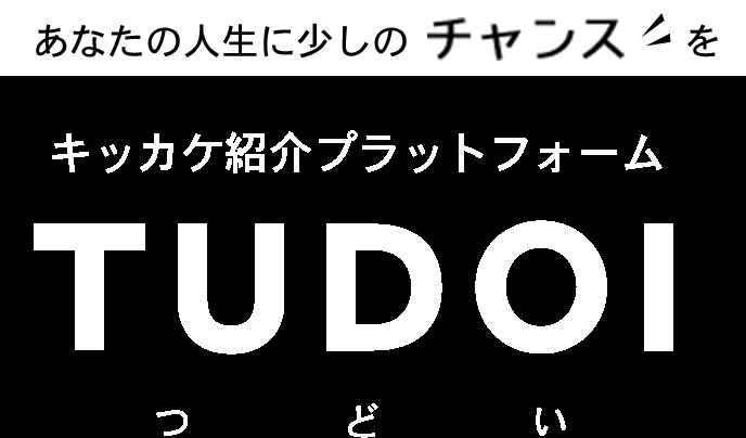 TUDOI